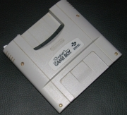 Super Game Boy (Gameboy für Super NES)