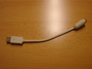 USB zu PS2 Adapter für Maus  und  Tastatur